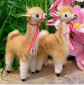Toy Vicuna
