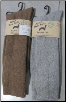 Socks, Thera Copper  PL